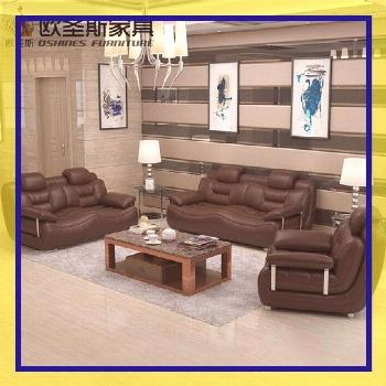 126 reference of sofa chairs for living room in ghana sofa chairs for living room in ghana-#sofa Pl